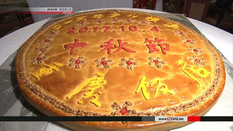 Giant mooncake served in Yokohama Chinatown