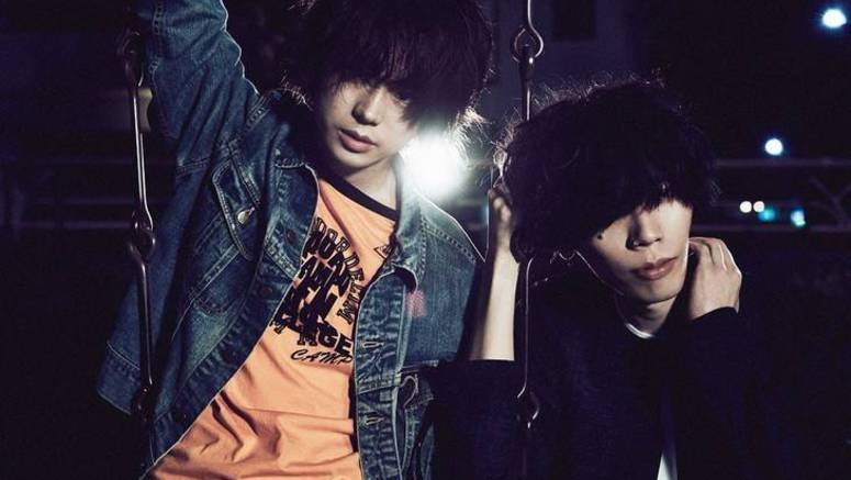 Yonezu Kenshi collaborates with Suda Masaki in new album