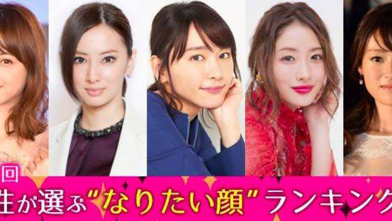 Aragaki Yui tops Oricon's 'ideal faces chosen by women' ranking