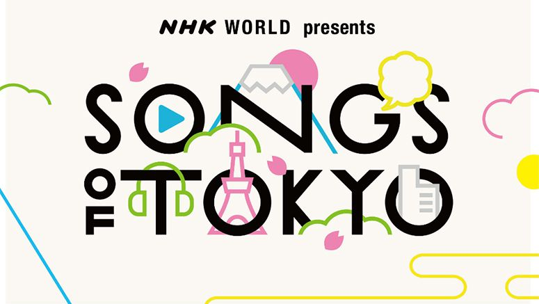 Artists announced for NHK WORLD presents SONGS OF TOKYO