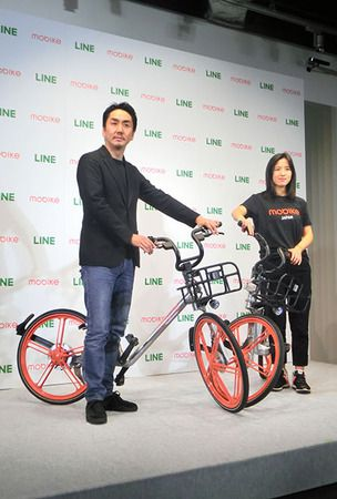 Line teams up with Chinese bicycle rental giant Mobike