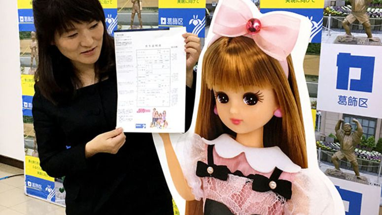 Licca-chan birth reports available in Katsushika, her hometown