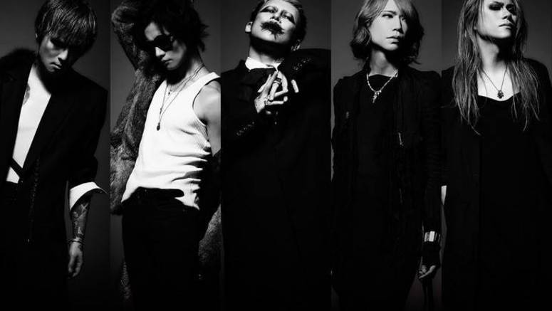 DIR EN GREY's 29th single to be titled 'Ningen wo Kaburu'