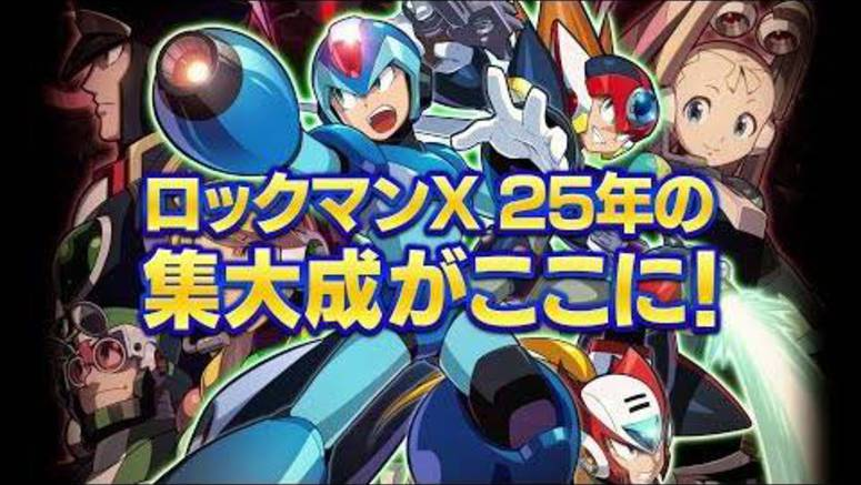 Mega Man X Legacy Collection 1 & 2 Confirmed For Nintendo Switch