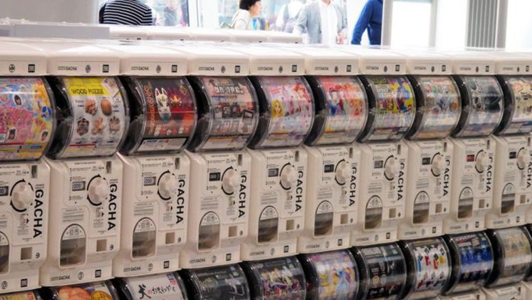80 'gacha gacha' machines await spare change at Chubu Airport