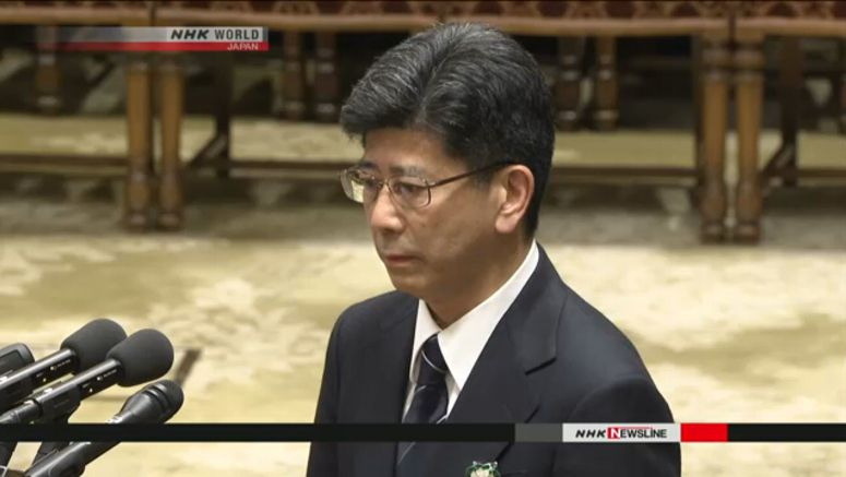 Sagawa found to have lied repeatedly in Diet