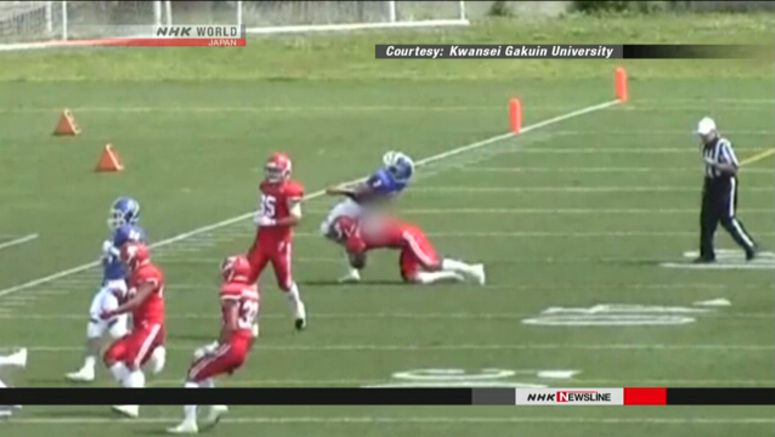 Police probe likely over foul in college football