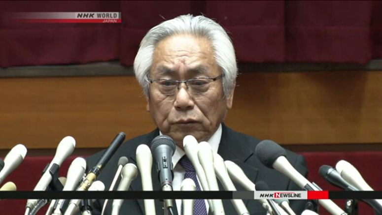 Nihon University head apologizes for tackle