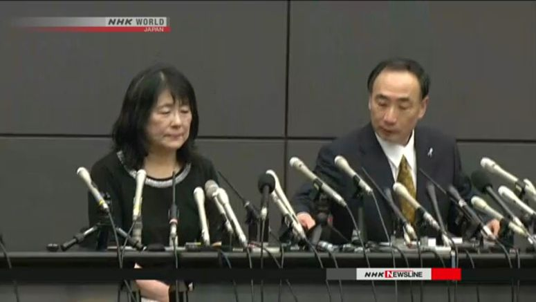 Kagoike: Detention was politically motivated