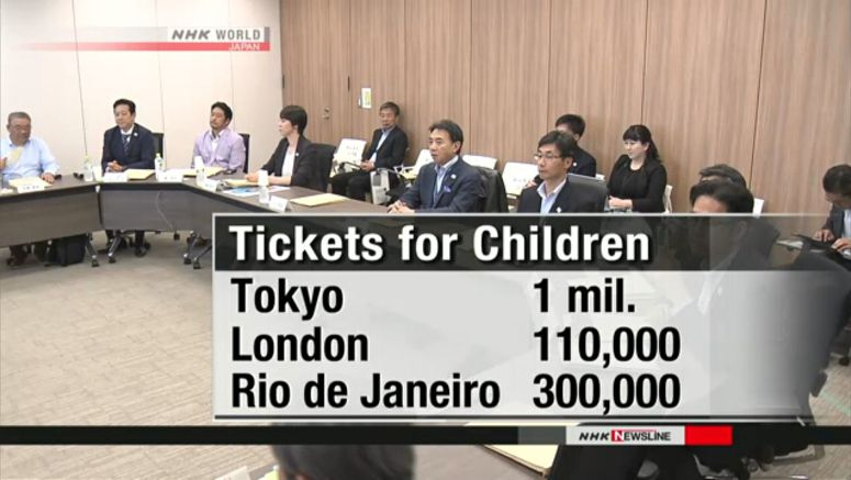 1 mil. Tokyo Games tickets to be kept for children