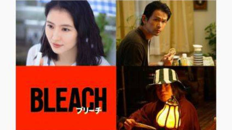 Additional cast for 'BLEACH' live-action film announced