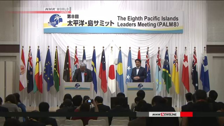 Pacific island nations urge N.Korea to take action