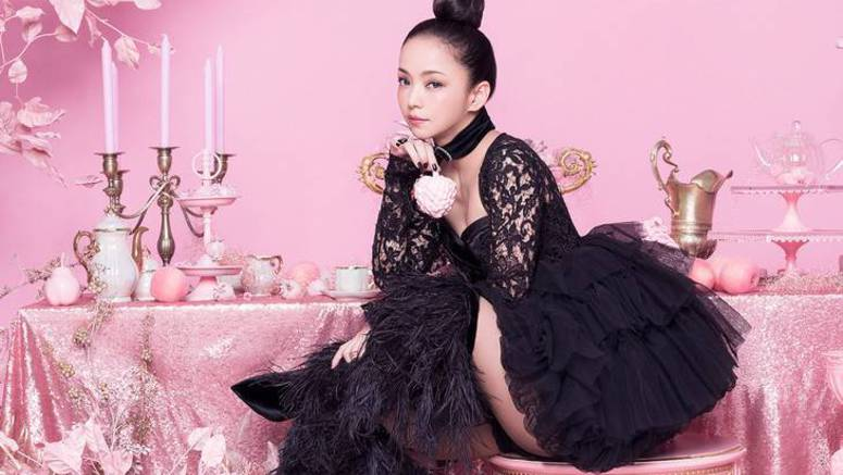 Check out Amuro Namie's history movie