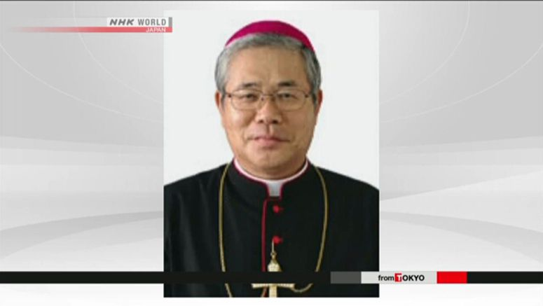 Pope names archbishop of Osaka as cardinal