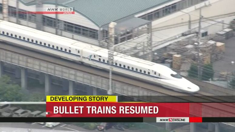Bullet train services resume
