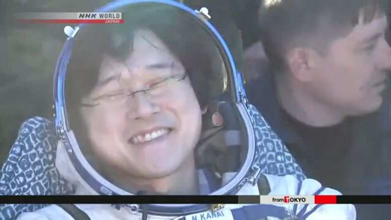 Japanese astronaut returns to Earth