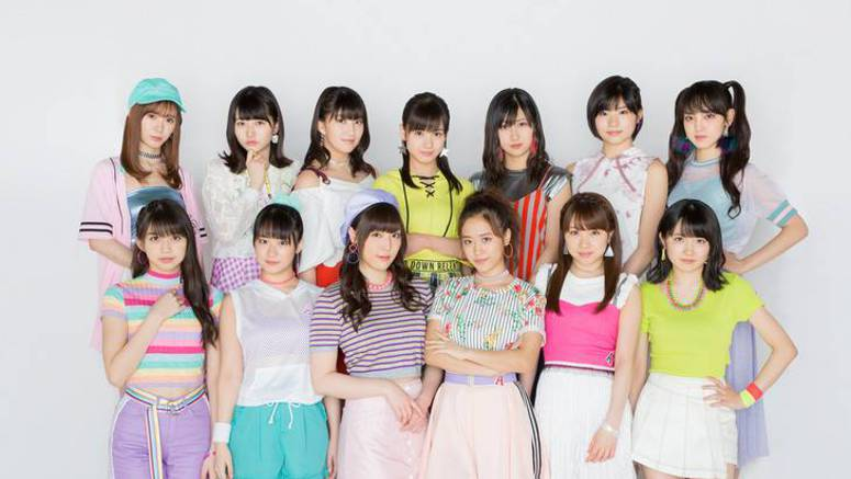 Morning Musume.'18 announce fall tour
