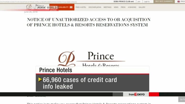 Japanese hotel booking website hacked