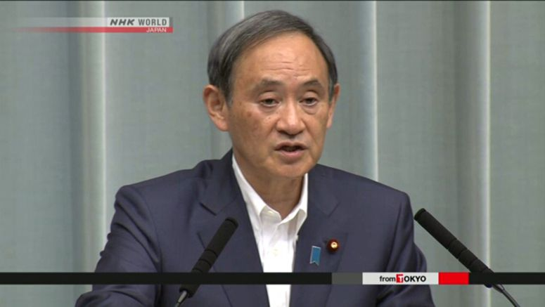 Suga: Japan to continue working on N.Korea issues