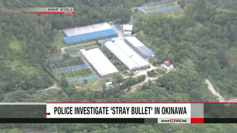 Possible bullet found outside US base in Okinawa