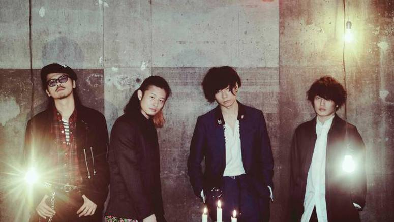 [ALEXANDROS] announce the release of 'Bleach' movie theme songs