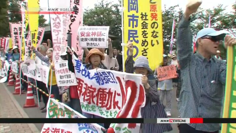 Protesters rally against restart of reactor