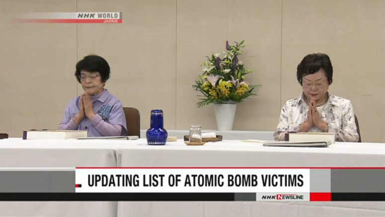 Updating list of atomic bomb victims in Hiroshima