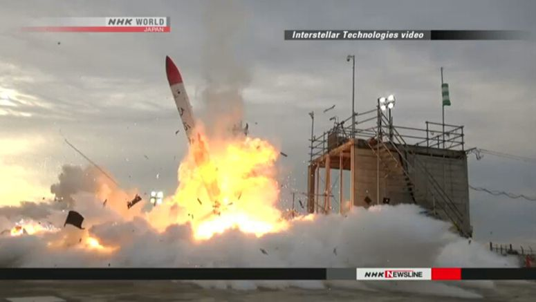 Launch of private Japanese firm's rocket fails