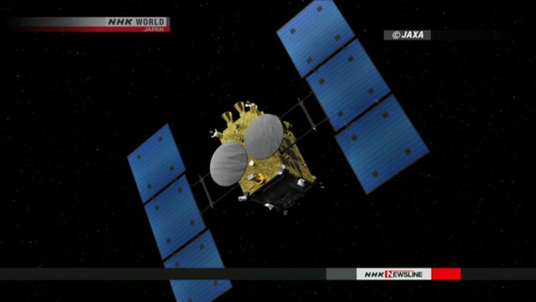 Japanese asteroid probe making final approach