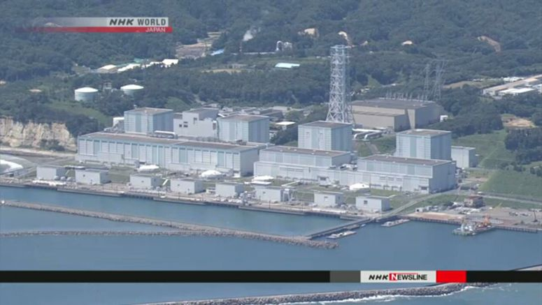 TEPCO told to hear local views for scrapping plant