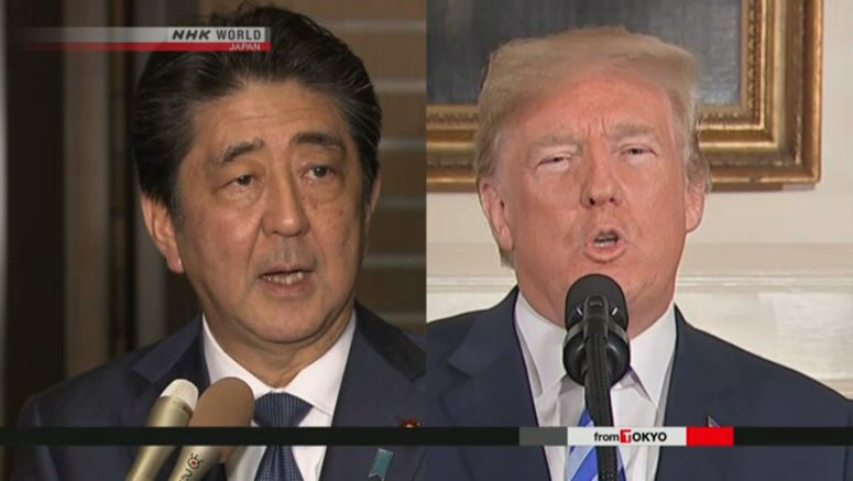 Abe: Trump has promised to raise abduction issue