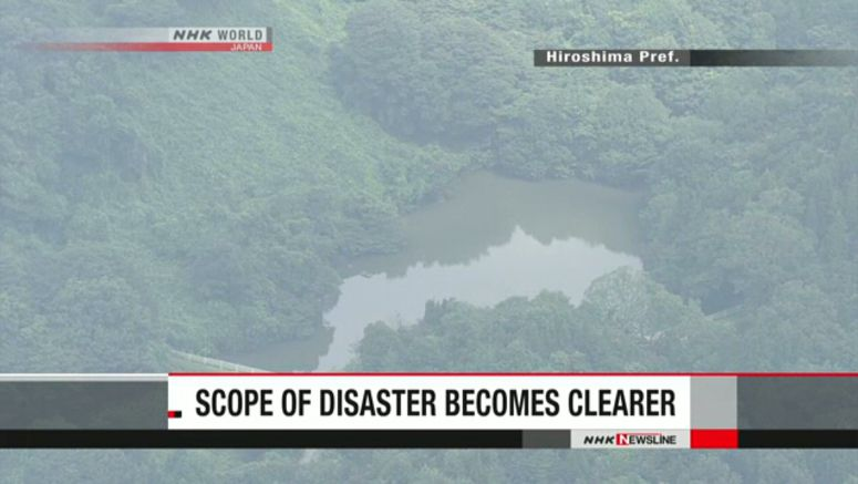 Hiroshima reservoirs at risk of overflowing