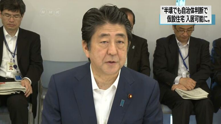 Abe, Suga update on govt.'s relief efforts