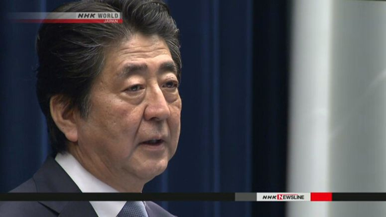 Abe vows to regain trust as Diet session ends
