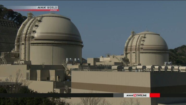 High court overturns Ohi nuclear plant injunction
