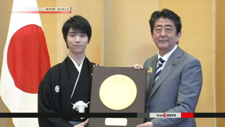 Figure skater Hanyu receives People's Honor Award
