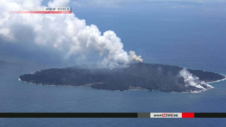 Eruption on remote island continues