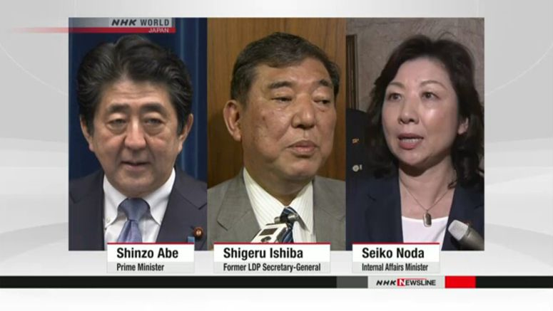 LDP election may be a battle between Abe, Ishiba