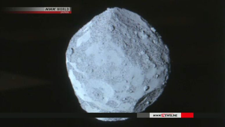JAXA: Ryugu was likely born from asteroid pieces