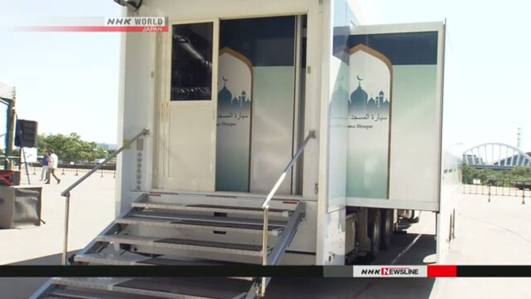 'Mobile Mosques' planned for Olympic visitors