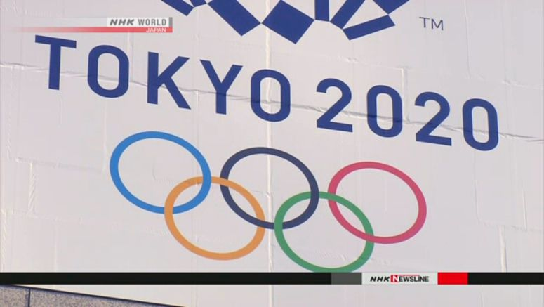 Tokyo begins 2-year countdown for 2020 Olympics