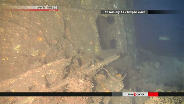 Submarines including U-boat found in Sea of Japan