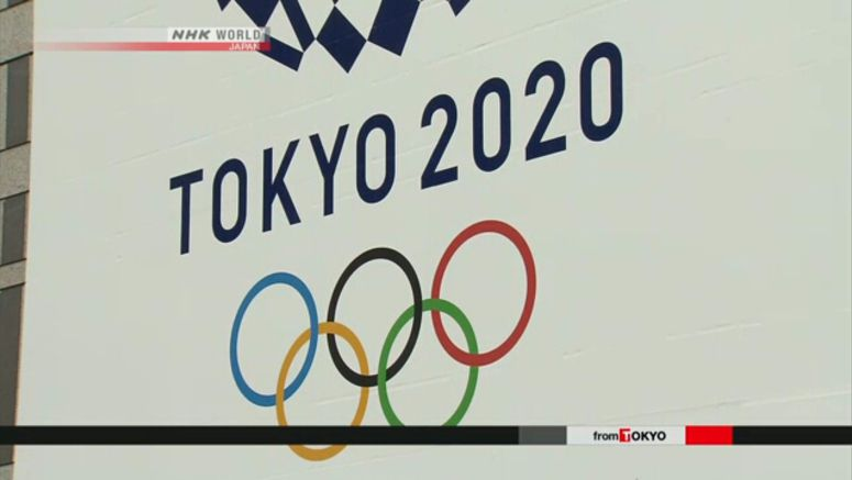 '2020' yen tickets for Olympics and Paralympics