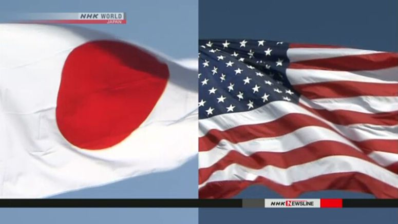 Japan-US nuclear deal set to be renewed