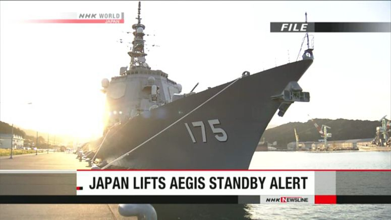 Japan lifts standby order for Aegis destroyers