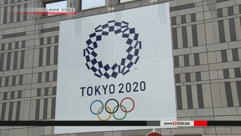 Rough schedule for Tokyo Olympics decided
