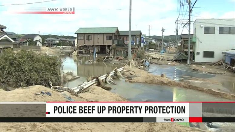 Police beef up property protection in flood areas