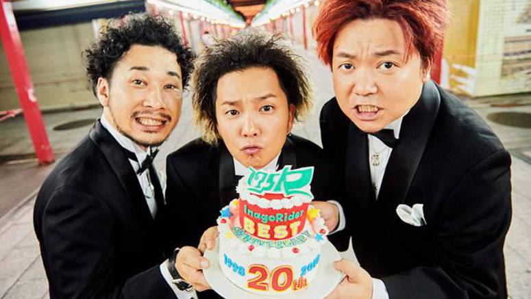 175R to release all-time best album commemorating 20th anniversary