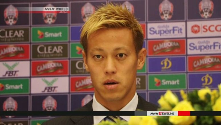 Soccer star Honda to be GM for Cambodia team