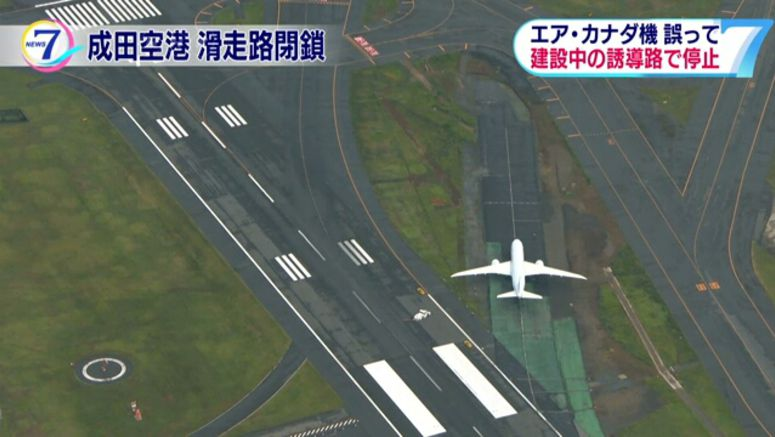 Stuck plane causes Narita runway closure